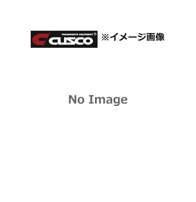 CUSCO (クスコ) フロント アッパーアームブッシュ(ピロ) 品番:311 464 KV ホンダ シビック 型式:EK4 年式:1995.9~2000.9