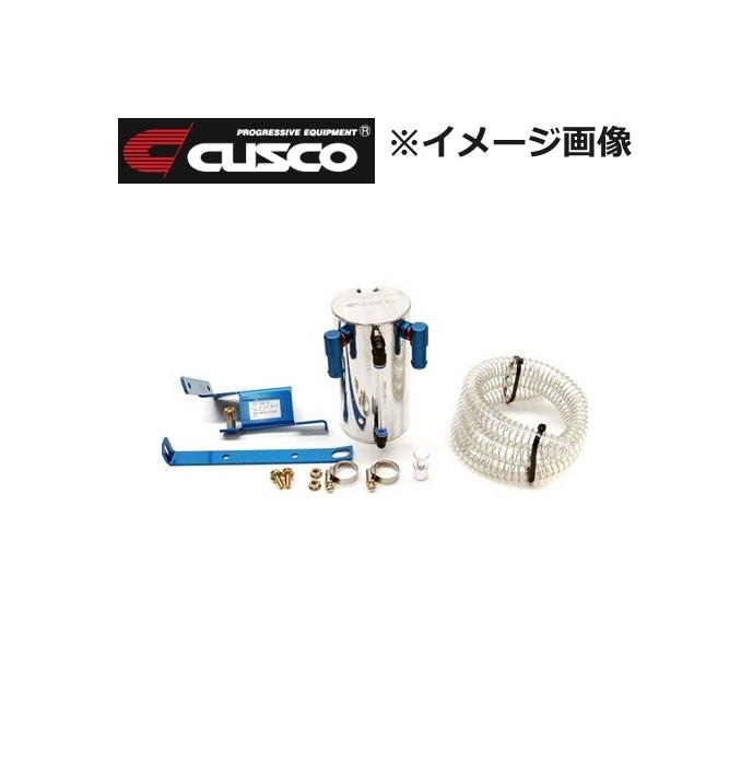 品番:687 009 A 1年保証 スバル 新商品!新型 レガシィ ツーリングワゴン CUSCO クスコ ストリートオイルキャッチタンク 年式:2009.5~ 型式:BR9