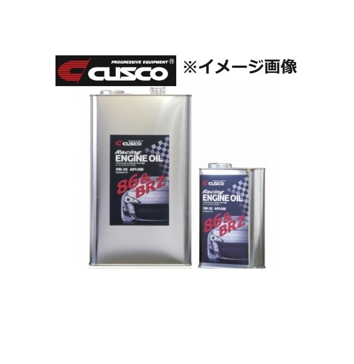 CUSCO (クスコ) レーシングエンジンオイル SM 5W-30 5L 品番:965 005 R05 トヨタ 86 型式:ZN6 年式:2012.4~