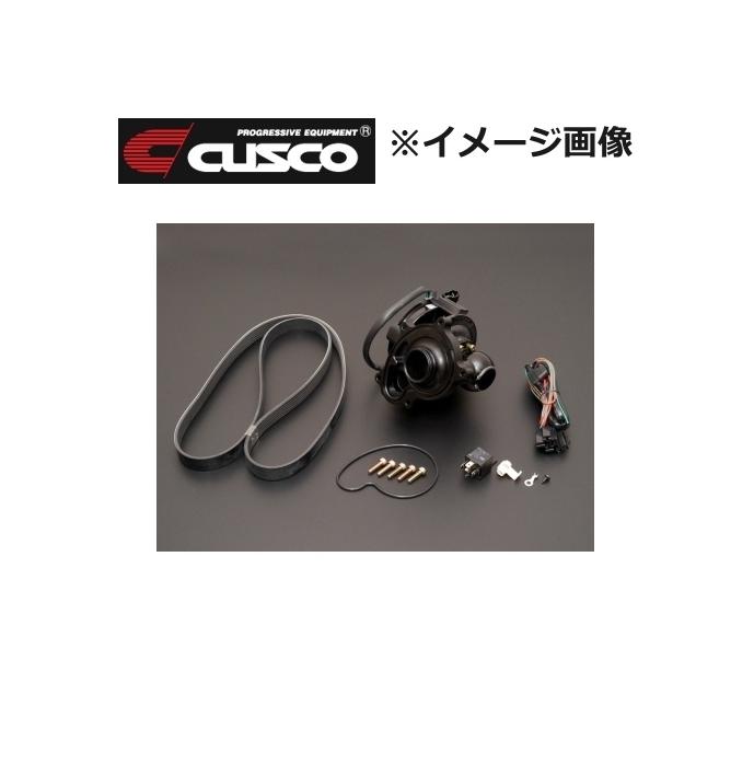 CUSCO (クスコ) 電動ウォーターポンプ 品番:965 731 NA トヨタ 86 型式:ZN6 年式:2012.4~
