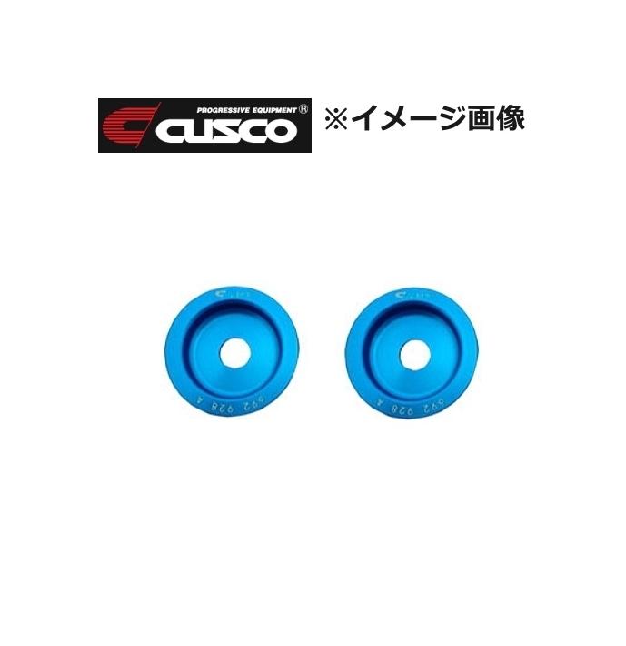 CUSCO (クスコ) リアデフマウントカラー 品番:692 928 A スバル インプレッサ WRX 型式:GRB 年式:2007.1~2014.8