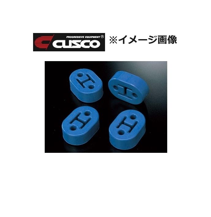 品番:A160 RM002B ニッサン スカイライン 型式:HR34 年式:1998.5~2001.6  CUSCO (クスコ) 強化マフラーリング(入数:1個) 品番:A160 RM002B ニッサン スカイライン 型式:HR34 年式:1998.5~2001.6
