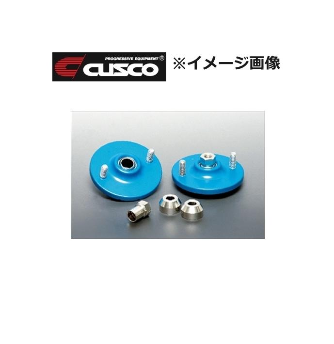 CUSCO (クスコ) リア 固定式ピロボールアッパーマウント 品番:684 421 A70 スバル レガシィ B4 型式:BL5 年式:2003.6~2009.5
