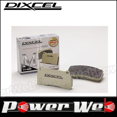 DIXCEL (ディクセル) フロント ブレーキパッド M 1218978 BMW F30 3B20 320i 12/04~