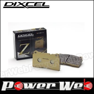 DIXCEL (ディクセル) フロント ブレーキパッド Z 1211587 BMW E90 VA20 320i 05/04~07/09