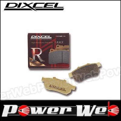 DIXCEL (ディクセル) リア ブレーキパッド RN 1250907 BMW E36 BF20/BF28/BJ25/BK28/CB20/CB25/CD28 320i/323i/325i/328i 91/4~98/9