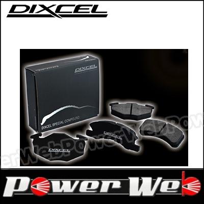 DIXCEL (ディクセル) フロント ブレーキパッド スペコンK 381068 デュエット M100A 99/9~04/05 1000
