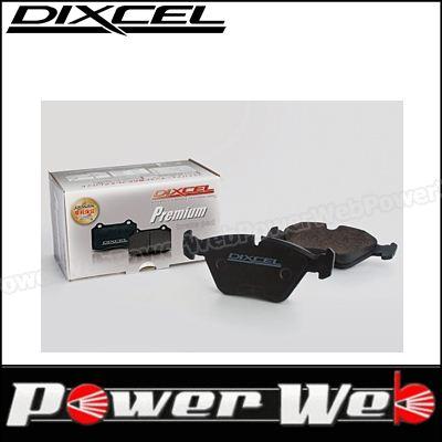 DIXCEL (ディクセル) リア ブレーキパッド P 1155163 メルセデスベンツ W222 222177C S63 AMG LONG 13/10~