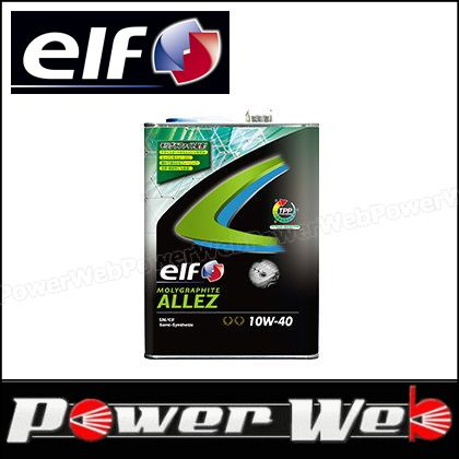 elf (エルフ) MOLYGRAPHITE ALLEZ 10W-40 部分合成油 API:SN/CF エンジンオイル 20L(ペール) 品番:183108 ※他商品同梱不可