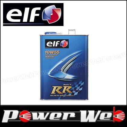 elf (エルフ) RR (DOUBLE R) 10W-55 全化学合成油 ACEA:A3 エンジンオイル 20L(ペール) 品番:171693 ※他商品同梱不可
