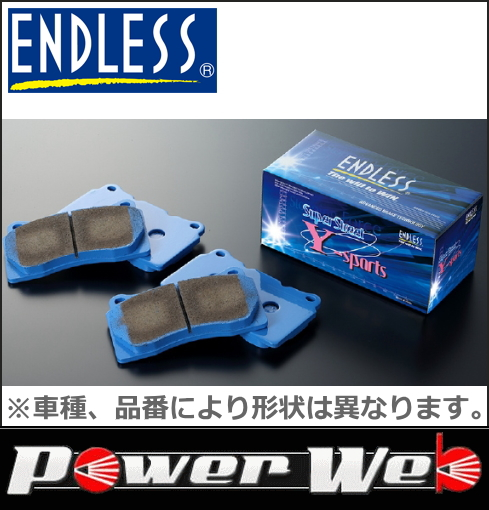 ENDLESS (エンドレス) ブレーキパッド 前後セット Super Street Y-sports(SSY) [EP421/EP422] マークX H21.10~H26.12 GRX130/135