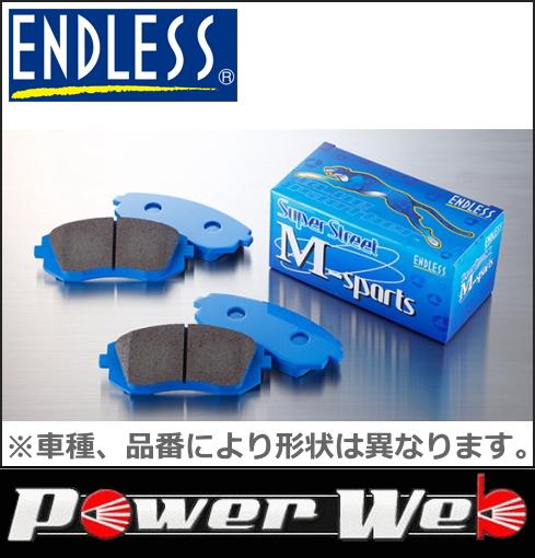 ENDLESS (エンドレス) ブレーキパッド 前後セット Super Street M-sports(SSM) [RCP112/RCP141] インプレッサ H22.1~ GRB(R205)