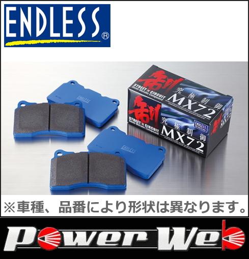 ENDLESS (エンドレス) ブレーキパッド 前後セット MX72K [EP091/EP210] ビート H3.6~ PP1
