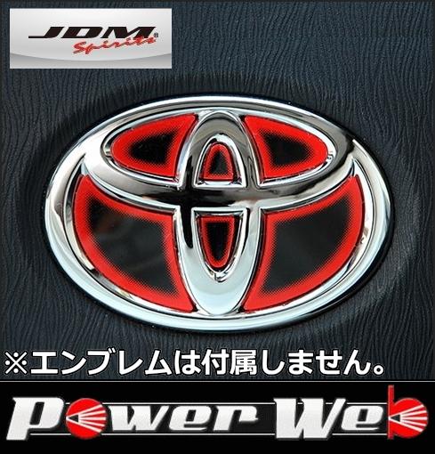 トヨタ プリウス 年式:09.5~ 型式:ZVW30  JDM JHC-T001RE ヒートカラーデコシート ステアリングエンブレム レッド トヨタ プリウス 年式:09.5~ 型式:ZVW30 【送料無料/メール便発送】