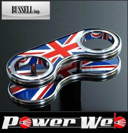 BUSSELL(バッセル) 品番:B1C-UJ センタードリンクホルダー MINI(R50/R52/R53) ユニオンジャック