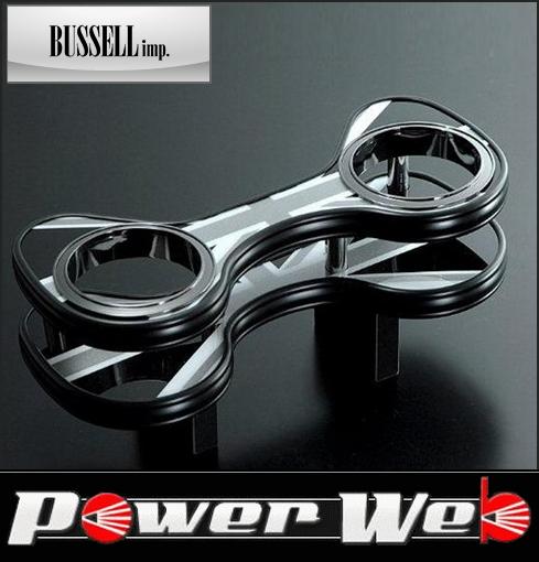 BUSSELL(バッセル) 品番:B2C-BJ センタードリンクホルダー MINI(R55/R56/R57/R58/R59) ブラックジャック