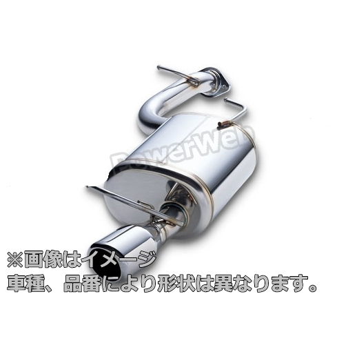 HKS LEGAMAX Premium マフラー 【品番:32018-AH026】 ホンダ ステップワゴン 型式:RK5 エンジン型式:R20A 年式:09/10~12/03