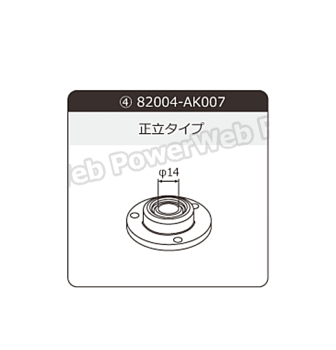 HKS 車高調パーツ スフェリカル正立式 【品番:82004-AK007】