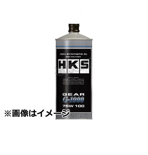 HKS G-1000 ギア・デフオイル 75W-100 (75W100) 容量:20L 【品番:52004-AK006】 ※他商品との同梱不可