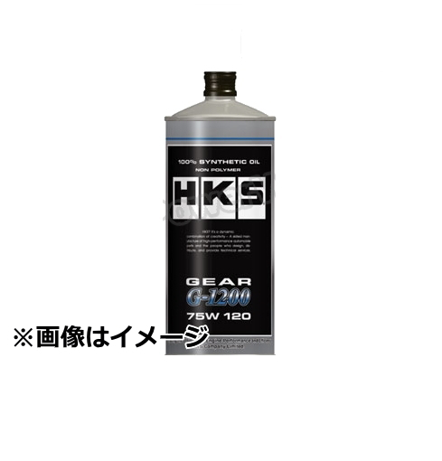 HKS G-1200 ギア・デフオイル 75W-120 (75W120) 容量:20L 【品番:52004-AK008】 ※他商品との同梱不可