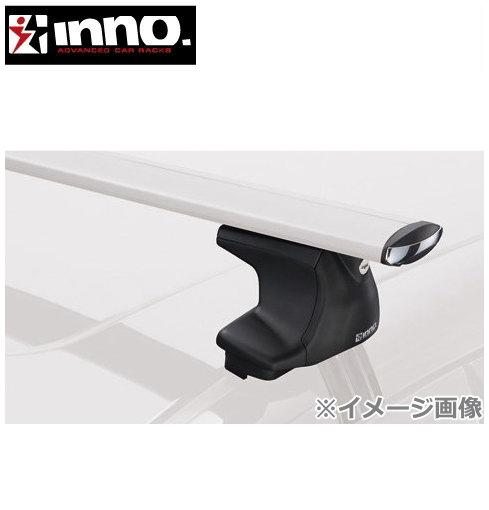 CARMATE inno (カーメイト イノー) アウディ A4 型式:8K系 年式:H20.3~ セダン フット:XS250+フック:K408+バー(シルバー):XB123S/XB123S エアロベース スルータイプ 1台分セット