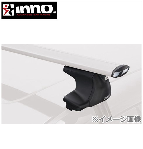 CARMATE inno (カーメイト イノー) ニッサン スカイラインクロスオーバー 型式:J50系 年式:H21.7~ ルーフレール無 フット:XS250+フック:K396+バー(シルバー):XB123S/XB123S エアロベース スルータイプ 1台分セット