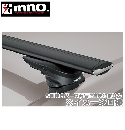CARMATE inno (カーメイト イノー) 品番:XS350 エアロベースステー フィックスポイント用 スルータイプ