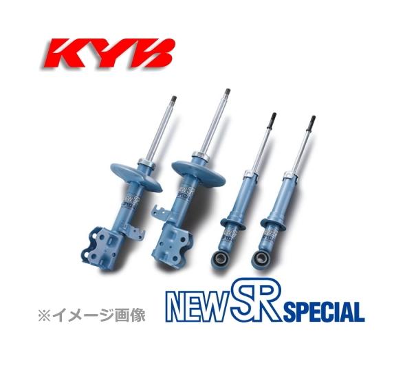 KYB(カヤバ)NEWSRSPECIAL1台分セットフロント品番:NST5239R/NST5239L*各1本,リア品番:NST5096R/NST5096L*各1本トヨタカリーナCT2111998/08~2001/12