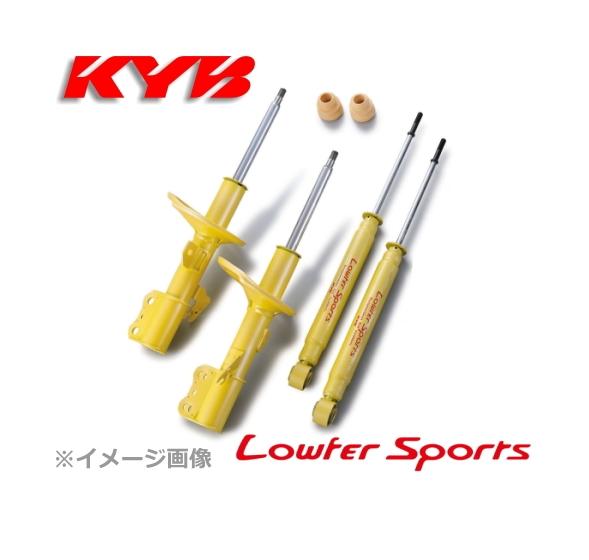 KYB(カヤバ)LowferSports1台分セットフロント品番:WST5585R/WST5585L*各1本,リア品番:WSF2158*2本マツダCX-5KE2AW2012/02~2013/05