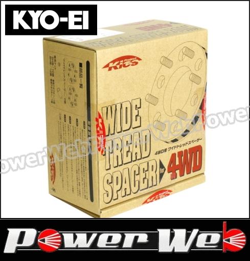 KYO-EI (キョーエイ) 品番:6325W1 ワイドトレッドスペーサー 4WD車専用 M12×P1.5 PCD:139.7 6穴 内径:108mm 厚み:25mm 入数:2枚