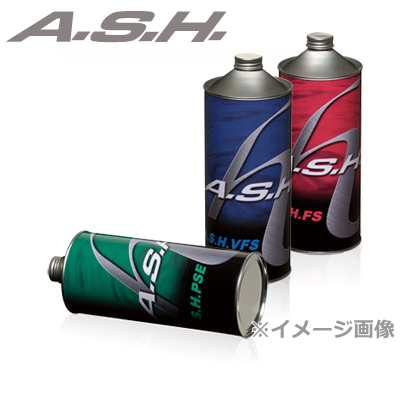 ASH (アッシュ) FSE CDX 250R 75W-140 (75W140) ギアオイル 荷姿:1L×12(ケース販売)