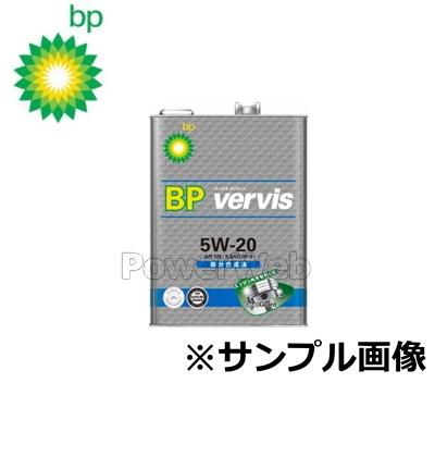 BP (ビーピー) Vervis Griffin (バービス グリフィン) 5W-20 (5W20) エンジン 荷姿:20L ※他商品との同梱不可