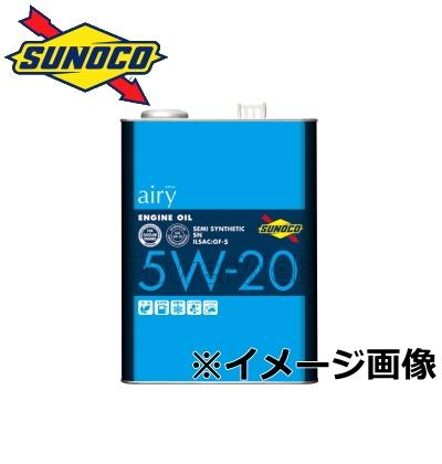 SUNOCO (スノコ) airy (エアリー) 5W-20 (5W20) エンジンオイル 荷姿:20L
