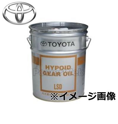 TOYOTA (トヨタ純正オイル) ハイポイドギヤ LSD 85W-90 (85W90) GL-5 ギアオイル 荷姿:4L