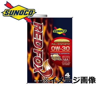 SUNOCO (スノコ) RED FOX RACING&SPORTS (レッド フォックス) 0W-30 (0W30) バイク用 4サイクル エンジンオイル 荷姿:20L
