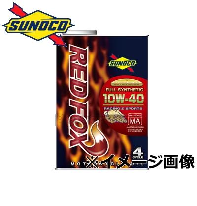 素敵な SUNOCO (スノコ) フォックス) 10W-40 RED FOX RACING&SPORTS (レッド フォックス) 10W-40 (10W40) バイク用 バイク用 4サイクル エンジンオイル 荷姿:20L, ゴボウシ:fc8f62a7 --- oflander.com