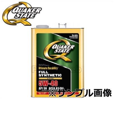 QUAKER STATE (クエーカー ステート) Ultimate Durability (アルティメット デュラビリティ) 5W-40 (5W40) エンジンオイル 荷姿:20L