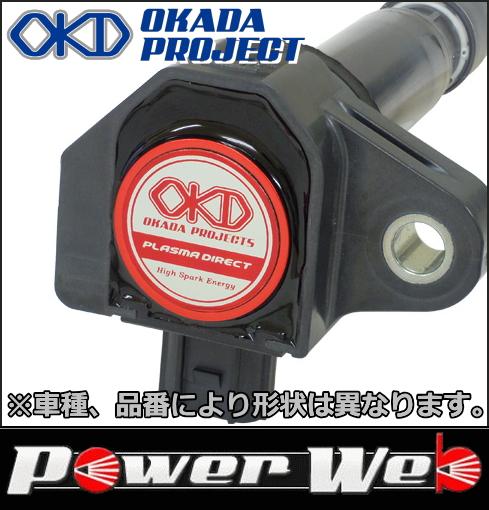 OKADAPROJECTS (オカダプロジェクツ) プラズマダイレクト 品番:SD242041R スバル R2 年式:H15.12~H22.3 型式:RC1/2 エンジン:EN07(SC)