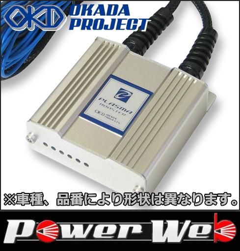 OKADAPROJECTS (オカダプロジェクツ) プラズマブースター 品番:SB216600B ニッサン スカイライン GTR 年式:H7.1~H11.1 型式:BCNR33 エンジン:RB26DETT
