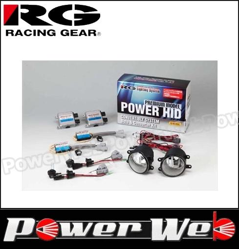 RACING GEAR (レーシング ギア) 品番:RGH-CBP29T パワーHID プレミアムシリーズ フォグユニットAセット 2800K