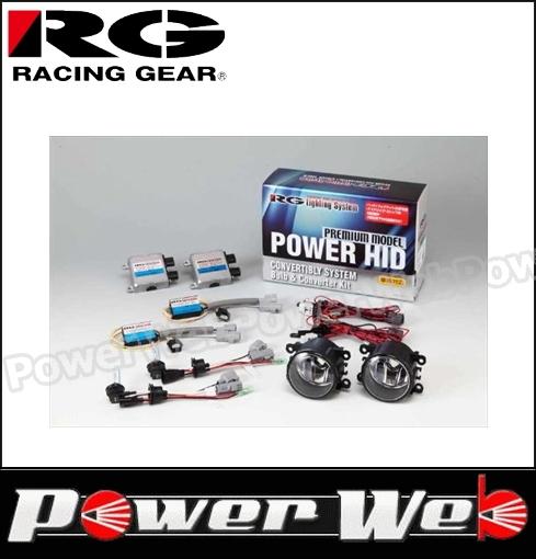 RACING GEAR (レーシング ギア) 品番:RGH-CBP29T1 パワーHID プレミアムシリーズ フォグユニットBセット 2800K