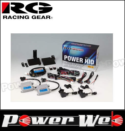 RACING GEAR (レーシング ギア) 品番:RGH-CB966DS デミオ(DEJFS/DE3#S/DE5FS) ヘッドライト専用 HIDシステム H4切替 6500K