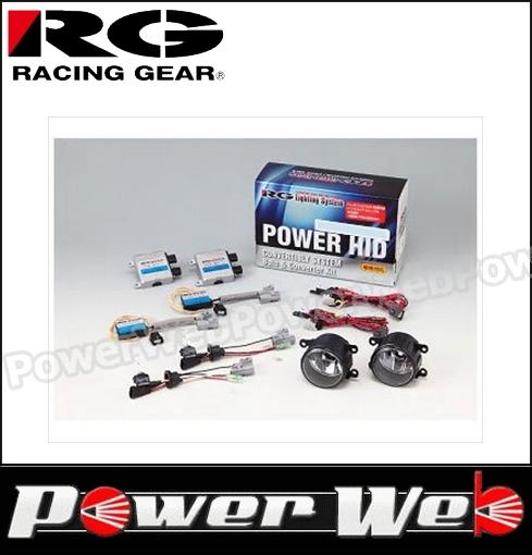 RACING GEAR (レーシング ギア) 品番:RGH-CB969T2 パワーHID VR4シリーズ フォグユニットCセット 6500K