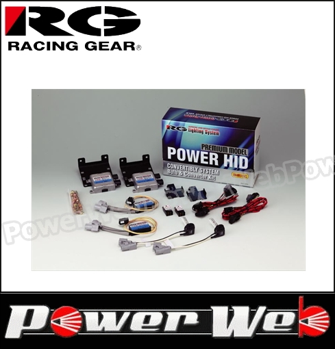 RACING GEAR (レーシング ギア) 品番:RGH-CBP77PF 30系プリウス前期/40系プリウスα フォグ専用 HIDシステム H11 6700K