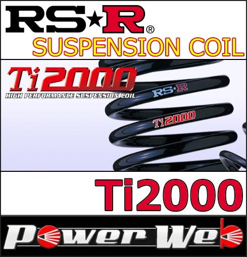 RS-R (RS☆R アールエスアール) ダウンサス Ti2000 DOWN 1台分 品番:T283TD トヨタ セルシオ UCF20 8/8~12/7