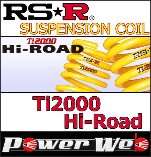 RS-R (RS☆R アールエスアール) ダウンサス Ti2000 Hi-Road 1台分 品番:B625THIR ミツビシ グランディス NA4W 15/5~21/3