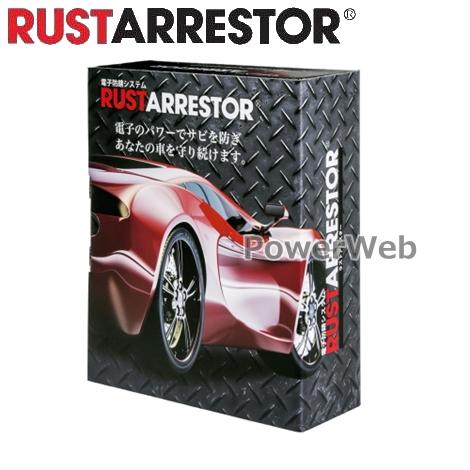 RUSTARRESTOR (ラストアレスター) 電子防錆システム RA06 RA24V-6CH (トラック/バス)