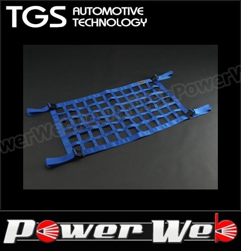 TGS 品番:106-1106-1 スパイスレーシングネット ブルー FJクルーザー 【代金引換不可商品】
