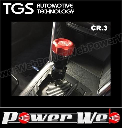 TGS 品番:TGS-M8110B ビレットシフター レッド/ブラック CX-5 前期 【代金引換不可商品】