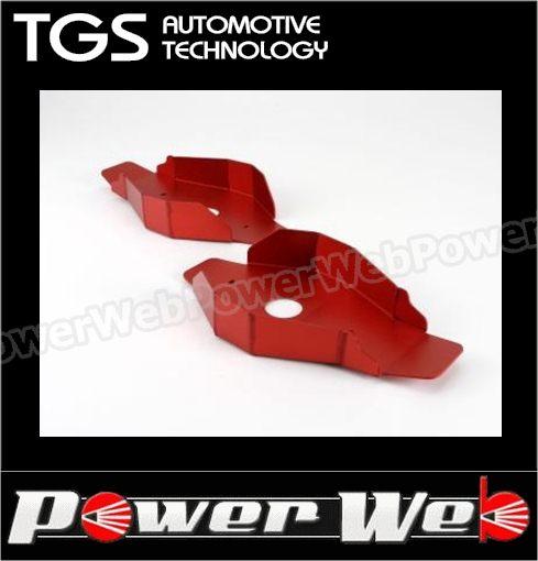 TGS 品番:TGS-LG465R リア ロアアームガード レッド デリカD:5 【代金引換不可商品】